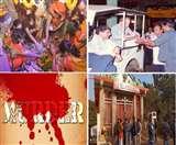 Top Jamshedpur News of the Day, 21st February 2020, महाशिवरात्रि, रतन टाटा, युवती की लाश, दानपेटी चोरी