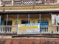 पौने दो साल बाद शासन ने ली सुधि, तत्कालीन प्रभारी डीपीओ को आरोप-पत्र जारी