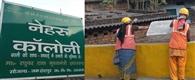 नेहरू कॉलोनी में सफाई वाले ही फैला रहे कचरा