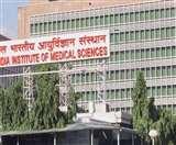 Delhi: AIIMS के ओपीडी में कम हुए मरीज, वार्षिक रिपोर्ट में सामने आई कई जानकारी