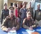 नेपाली नागरिकों का फर्जी पासपोर्ट बनवाने वाला गोरखपुर से गिरफ्तार Gorakhpur News