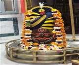 MahaShivratri 2020 : यहां बाबा महाकाल का दिव्य श्रृंगार, उज्जैन दरबार सी मिलती है अनुभूति