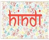 मातृभाषा दिवस: दाखिले की दौड़ में पिछड़ी मातृभाषा की ललक, ये बनी बड़ी वजह Agra News