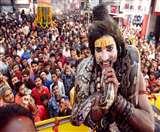 Mahashivratri : गाजे-बाजे के साथ निकली बाबा भोलेनाथ की बरात, भूत-पिशाच के साथ शामिल हुए देवता