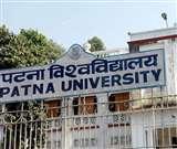 बिहार में नौ हजार सहायक प्रोफेसरों की बंपर नियुक्ति का रास्ता साफ, मार्च से आरंभ होगी प्रक्रिया