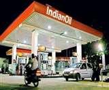 Good News: एक अप्रैल से इंडियन ऑयल पूरे भारत में देगा BS-6 फ्यूल Agra News