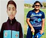 महिला अंडर-19: याशिता और तेजस्वी के खेल से बिहार ने चंडीगढ़ को 76 रनों से हराया