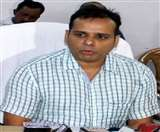 IAS राहुल पुरवार को कारण बताओ नोटिस, फाइलें सीज कर ले गई ACB