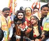 Mahashivratri 2020: शिवजी ब्याहने चले पालकी सजाय के...ढोल-नगाड़े के साथ निकली शिव बरात