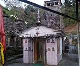 केदारघाटी में एक मंदिर ऐसा भी है, जहां भूमिगत शिवलिंग की होती है पूजा