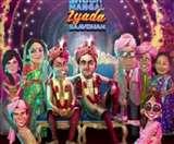 Shubh Mangal Zyada Saavdhan Twitter Reaction: फैन्स को पंसद आई आयुष्मान की फिल्म, कहा- 'सबसे शानदार परफॉर्मेंस है'