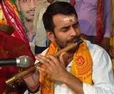 लालू के लाल तेजप्रताप ने CM नीतीश को बता दिया कंस, फिर छेड़ी बांसुरी की तान, Video Viral