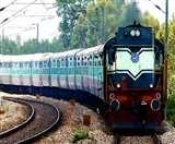 Indian Railways: रांची-दुमका इंटरसिटी में अब 10 के बदले 15 कोच, रेलवे ने बढ़ाए 330 आरक्षित बर्थ
