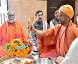 MahaShivratri : सीएम योगी ने किया रुद्राभिषेक ; शिवालयों में उमड़े श्रद्घालु, गूंजा जयघोष Gorakhpur News
