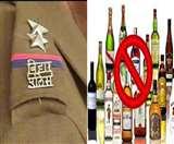 शराबबंदी कानून को सफल बनाने को अफसरों पर हत्या का मुकदमा जरूरी बताया, सांकेतिक तस्वीर ।
