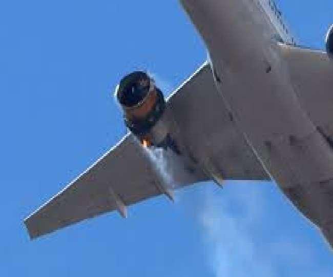 टेकऑफ के बाद फेल हुआ यूनाइटेड बोइंग 777-200 का इंजन, बाल-बाल बचे सभी यात्री