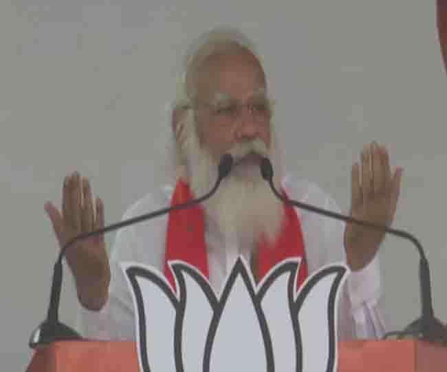 बांकुड़ा की चुनावी रैली को संबोधित करते हुए पीएम मोदी
