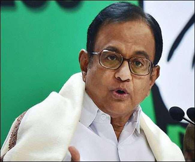 कांग्रेस के वरिष्ठ नेता और पूर्व वित्त मंत्री पी चिदंबरम ने उठाए सवाल। (फोटो: दैनिक जागरण)