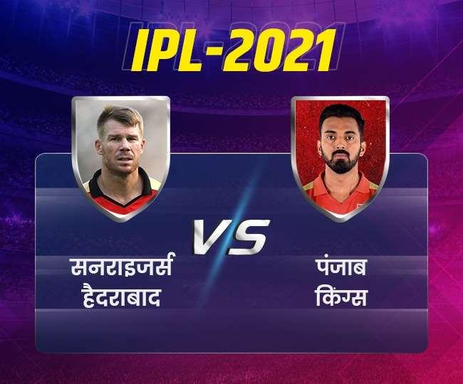IPL 2021 PBKS vs SRH Match live update