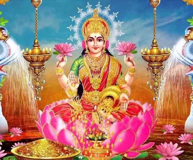 Shukravar Laxmi Puja: आज शुक्रवार को करें लक्ष्मी माता की पूजा, बढ़ेगा धन, वैभव और समृद्धि