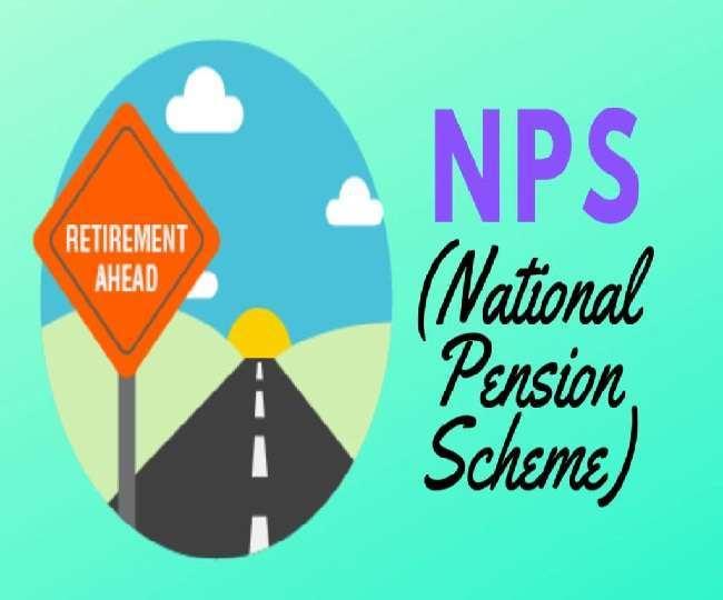 NPS से निकासी से जुड़े नियमों में ढील, आप 30 जून तक इस तरह उठा सकते हैं लाभ