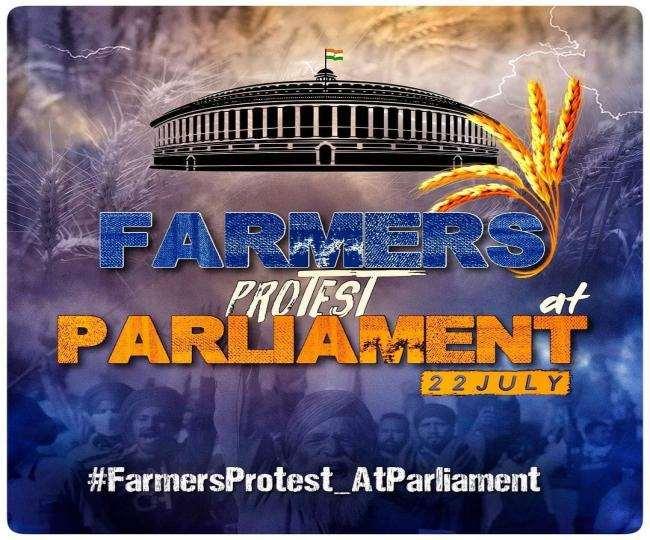 तीन कृषि कानूनों को खत्म किए जाने की मांग को लेकर संसद भवन पर प्रदर्शन करने जा रहे हैं।