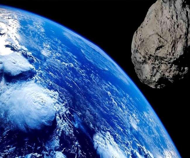 धरती के करीब से गुजरेंगे आज चार एस्ट्रॉयड