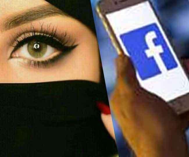 फेसबुक का इस्तेमाल करने वाली लड़कियों-युवतियों के लिए जरूरी खबर, लुट जाएंगे लाखों रुपये