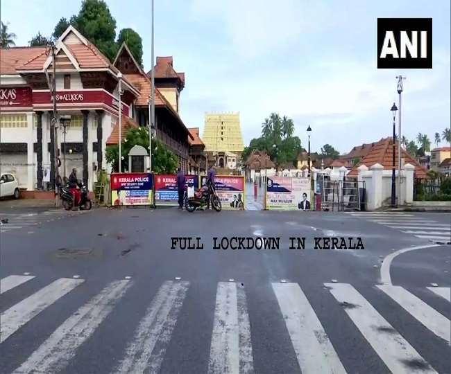 केरल में एक फिर संपूर्ण लॉकडाउन की घोषणा की गई है (फोटो एएनआई)