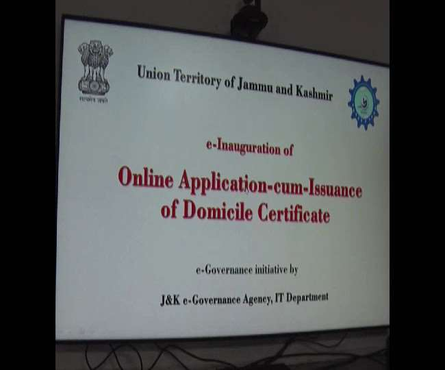 जम्मू-कश्मीर सरकार ने प्रदेश से बाहर ब्याही गई बेटियो के हक में अहम फैसला लिया है।