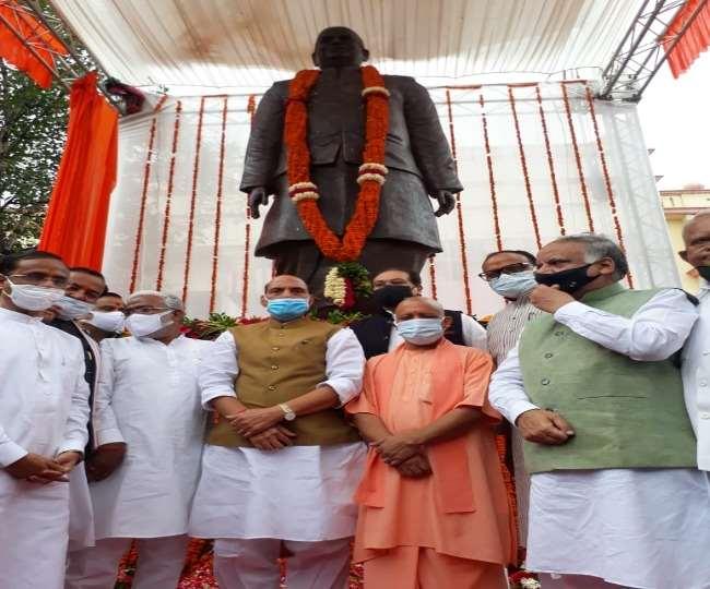 राजनाथ ने कहा, यूपी में भाजपा को सत्ता के गलियारे में स्थापित करने में बाबूजी की बड़ी भूमिका रही है।