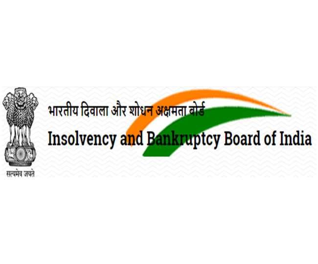 भारतीय दिवाला और ऋणशोधन अक्षमता बोर्ड (आईबीबीआई) ने कॉर्पोरेट व्यक्तियों के लिए दिवाला समाधान प्रक्रिया विनियम 2016 में बदलाव