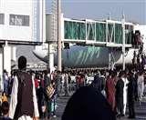 तालिबान ने अपहृत भारतीय नागरिकों को किया रिहा, पहुंच रहे काबुल एयरपोर्ट - अफगान मीडिया