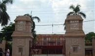 जिले के 39 केंद्रों पर 55 हजार विद्यार्थी देंगे लिपिक की परीक्षा