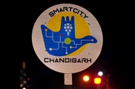 पंजाब ने चंडीगढ़ को 17 रन से हराया