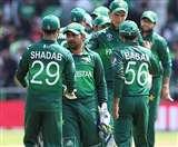 Pak vs Aus: पहले कप्तानी गई अब सरफराज अहमद को PCB ने किया टीम से बाहर