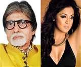 #MeToo: केबीसी में अमिताभ बच्चन ने तनुश्री दत्ता को बताया बेहद बहादुर, एक्ट्रेस का ये रहा रिएक्शन