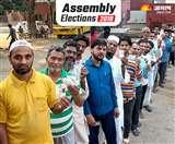 Assembly Election 2019: कहीं पोलिंग सेंटर पर बत्ती गुल तो कहीं बूथ कैंप्चरिंग की कोशिश; पढ़ें 10 बड़ी बातें