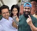 Maharashtra Celebs Photos: स्टार्स में भी मतदान का उत्साह, वोट देने पहुंचे आमिर, रितेश व माधुरी