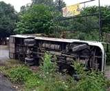 पटना से रांची जा रही बस पलटी, आधा दर्जन यात्री घायल Ramgrah News