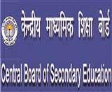 सीबीएसई ने 31 अक्टूबर तक बढ़ाई लड़कियों के लिए छात्रवृत्ति की तिथि Muzaffarpur News