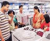 Dhanteras 2019 : त्योहारी सीजन में घरेलू उपकरण खरीदने की है तैयारी तो ये खबर आपके लिए Jamshedpur News