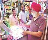 अलीगढ़ में इस बार देशी एलईडी झालर से रोशन होंगे घर
