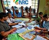 भारतीय नागरिकता संशोधन अधिनियम की खामियां सुधार कर नया कानून बनाया जाना चाहिए