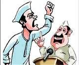 गोल-गोल बात की, बन गया गोला; सपना ही रह गया दीदार Jamshedpur News