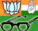 Haryana assembly election 2019: BJP की कहीं निर्दलीय तो कहीं दलीय उम्मीदवार से लड़ाई