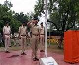 National Police Day: पुलिस स्मरण दिवस में जवानों को दी गई श्रद्धांजलि