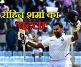 Ind vs SA: रोहित शर्मा की बल्लेबाजी देख पूर्व पाकिस्तानी क्रिकेटर बोले- 'वो बदला ले रहे हैं'