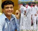 BCCI अध्यक्ष बनने से पहले सौरव गांगुली के लिए टीम इंडिया ने बनाया प्लान, ऐसे करेंगे स्वागत!