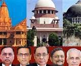 Ayodhya Case: अयोध्या मामले में मुस्लिम पक्ष को लिखित नोट रिकार्ड कराने की अनुमति, सुप्रीम कोर्ट का फैसला